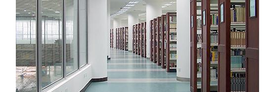 南京财经大学图书馆